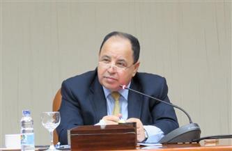 وزير المالية: مصر حريصة على تنشيط الاستثمارات وخصم 50% من الوعاء الضريبي