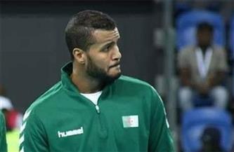 مونديال اليد.. قائد الجزائر: تخطينا عقدة المباراة الأولى في بطولات العالم بالفوز على المغرب