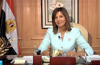 """وزيرة الهجرة: رعاية الرئيس لمؤتمر """"مصر تستطيع"""" تؤكد الرغبة في النهوض بقطاع الصناعة"""