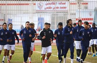 الزمالك يواصل استعداداته للجونة على ملعب عبداللطيف أبو رجيله اليوم