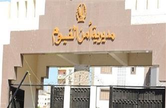 """أجهزة الأمن ترفع المعاناة عن """"مسنة"""" بعد التعدي عليها بالضرب والطرد من قبل نجلها بالفيوم"""