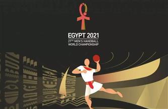 نتائج مباريات اليوم الثالث من مونديال كرة اليد «مصر 2021»