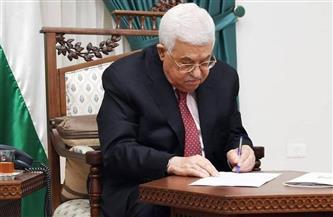 «التعاون الإسلامي» ترحب بالإعلان عن الانتخابات التشريعية والرئاسية الفلسطينية