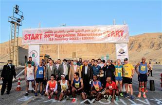 23 دولة عربية وأجنبية في ماراثون مصر الدولي بالأقصر|صور