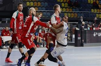 """المجر تهزم كاب فيردي في المجموعة الأولى من مونديال اليد """"مصر 2021"""""""