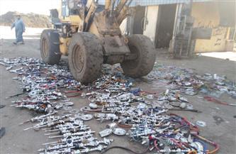 إعدام 450 شيشة في مركز كوم حمادة بالبحيرة | صور