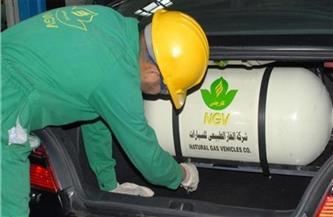 «البترول»: إجمالي أعداد السيارات العاملة بالغاز الطبيعي وصل إلى نحو 360 ألف سيارة
