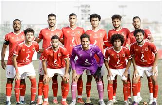 الأهلي يتصدر قمة بطولة الجمهورية للشباب بعد انتهاء مرحلة المجموعات