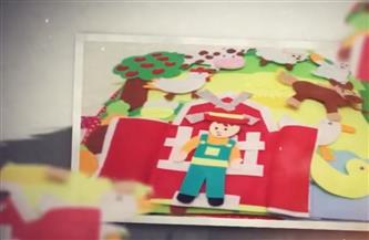 بالفيديو .. مهندسة تبتكر كتبا تفاعلية لتنمية مهارات الأطفال