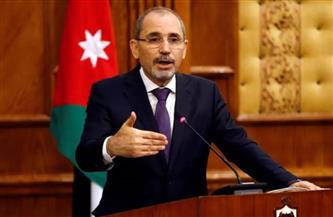 """الأردن: """"نُريد سلامًا عادلًا وشاملًا للقضية الفلسطينية"""""""