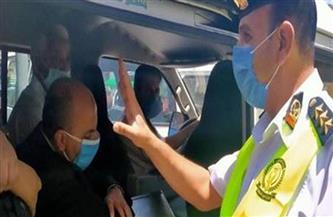 ضبط 20 شخصًا غير ملتزمين بارتداء الكمامات بمدينة القرنة غرب الأقصر