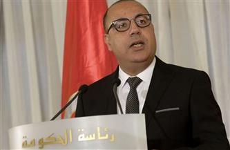 رئيس وزراء تونس: التعديل الوزاري يحافظ على فلسفة الحكومة المستقلة