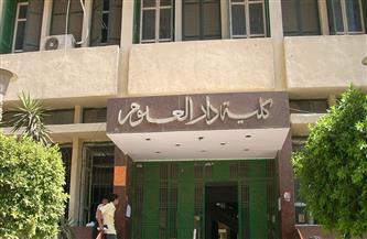 """عميد """"دار علوم القاهرة"""": الكلية أعدت برنامجا علميا لمواجهة الفكر المتطرف ونشر ثقافة التعايش"""