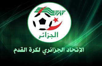 اتحاد الكرة الجزائري يسمح للأندية المحترفة بإبرام تعاقدات جديدة