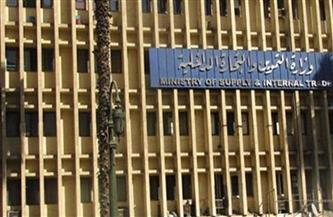 الرقابة التموينية تحرر محاضر لسلع مجهولة المصدر ببورسعيد