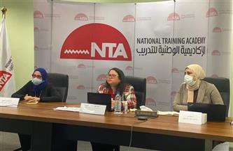 الأكاديمية الوطنية للتدريب تتيح لخريجيها منح ماجستير في جامعات أمريكية | صور