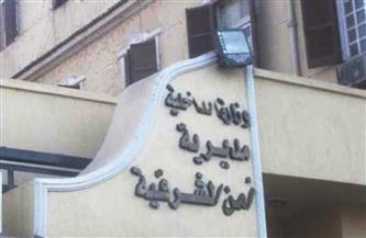 مديرية أمن الشرقية: لا صحة لوجود سيارة مفخخة أمام محطة أبو كبير