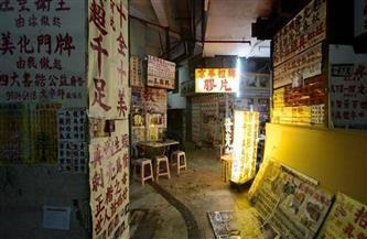 1.4 مليار صيني يتشاركون في 100 لقب فقط