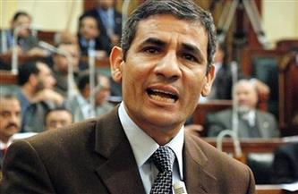 برلماني يطالب بضرورة إيجاد إستراتيجية لمحاربة الإرهاب على المدى البعيد