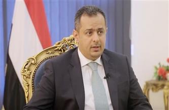 رئيس وزراء اليمن: سنُفعّل كل الوسائل الرادعة لمكافحة الفساد