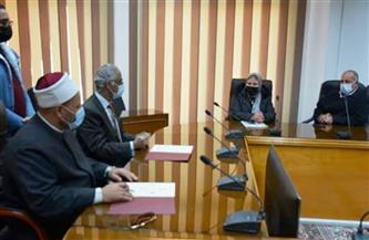 بروتوكول تعاون بين الأوقاف وجامعة بورسعيد لتدريب الأئمة والوعاظ| صور