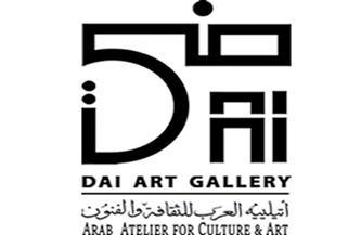 أتيليه العرب ينظم معرض «مبدعون خالدون» في نسخته الثالثة