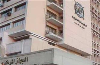"""""""المركزي للإحصاء"""" يصدر بيانًا حول ساعات بث الشبكات الإذاعية"""
