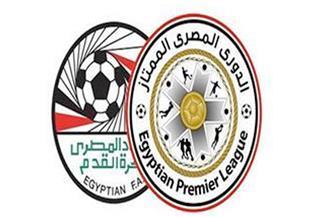 رسميًا.. تحليل PCR للاعبي الدوري المصري قبل المباريات بـ 48 ساعة
