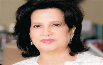 مي آل خليفة..  وجه عربي في انتخابات منظمة السياحة العالمية
