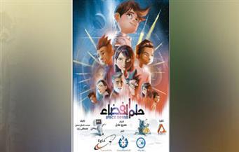 """""""حلم الفضاء"""" طموح مصري ببلوغ «المريخ» في رمضان"""