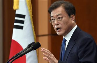 الرئيس الكوري الجنوبي: إذا نجح الحوار في إنشاء نظام سلام يمكن أن تحل القضية النووية لكوريا الشمالية