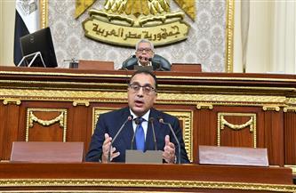 برلماني: بيان مدبولي يكشف حجم إنجازات الدولة وجهود تحسين المستوى المعيشي للمواطن