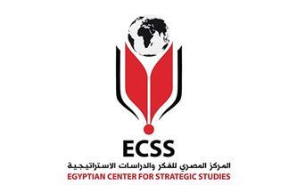 «المركز المصري» يعلن تأسيس وحدة للدراسات البرلمانية