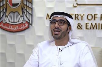 انطلاق أعمال قمة الـ13 للمنتدى العالمي للهجرة والتنمية برئاسة الإمارات