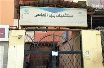 خروج 50 من مصابي حادث قطار طوخ من مستشفى بنها الجامعي