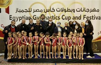 فريق «براعم الجمباز» يفوز بـ 18 ميدالية ذهبية في بطولة كأس مصر