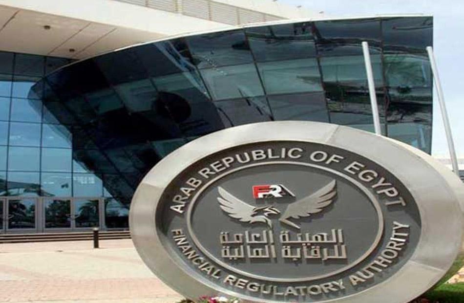تسمية رئيس الاتحاد المصري للجهات العاملة في مجال التمويل الاستهلاكي بعد غد