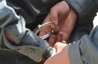 مجرم تحت التمرين.. «الزعيم» في قبضت الأمن