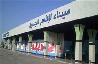 الأقصر وبرج العرب ينضمان للمطارات المصرية الحاصلة  علي الاعتماد الصحي