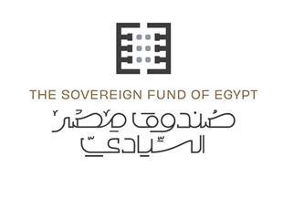 «الصندوق السيادي» وضع أصول مصر على خريطة الاستثمار العالمية وفرض هيمنته دوليًا خلال عامين