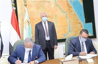 """بروتوكول تعاون بين """"البحوث الزراعية"""" و""""الريف المصري""""   صور"""