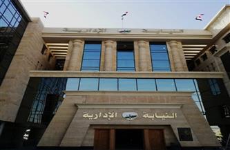 رئيس النيابة الإدارية يأمر بفتح تحقيق عاجل فى واقعة انهيار عقار بعزبة شومان بالدقهلية