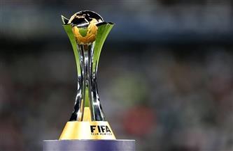 جدول مباريات بطولة كأس العالم للأندية