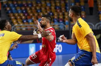 مونديال اليد.. البحرين تتقدم على الكونغو 14 - 12 بالشوط الأول