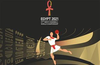 هدايا تذكارية ومواد دعائية لأعضاء الفرق المشاركة في بطولة العالم لكرة اليد للرجال
