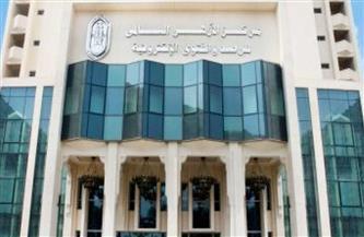 مرصد الأزهر يستنكر تصريحات رئيس أساقفة «أثينا» حول الإسلام