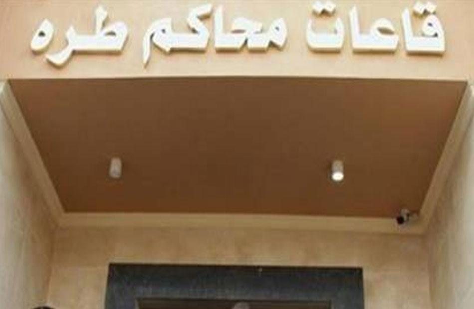 غدا محاكمة المتهمين بحيازة أسلحة نارية بـ  أحداث مدينة نصر