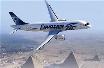 """مصر للطيران تسير 59 رحلة """"داخلية وخارجية"""" لنقل 4882 راكبا لوجهات مختلفة"""
