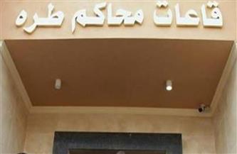 اليوم.. الحكم على متهمين بالانضمام لجماعة إرهابية بالتجمع الأول