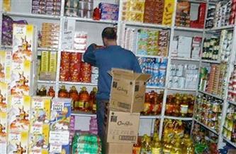 ضبط 1140 قضية تموينية ضمت 131 طن سلع غذائية فاسدة و3.6 طن منظفات صناعية